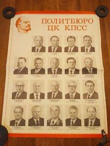 Original soviet poster CPSU