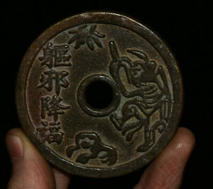 Lot of Vintage Chinese Amulet Coins