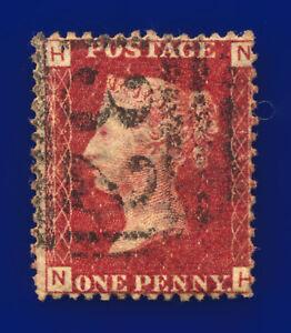 1871 SG43 1d Rojo Placa 144 NH de misperf sombra profunda Brighton 132 G/Fu Gato £ 25 Dcsc