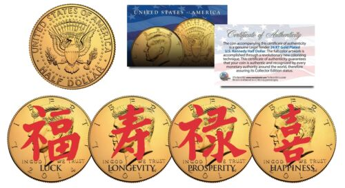 Chinese Symbols for LUCK /& HAPPINESS 24K Gold Plated JFK Half Dollars 4-Coin Set
