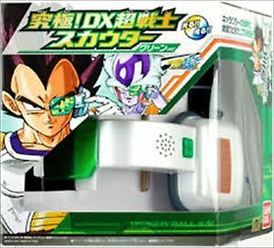 Bandai Dragon Ball Z Kai Kyukyoku Japan f//s DX Chosenshi Scouter Red Ver