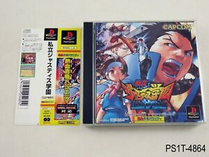 Justice-Rival-Schools-Playstation-1-Japanese-Academy-Gakueen-PS1-JP-US-Seller-B