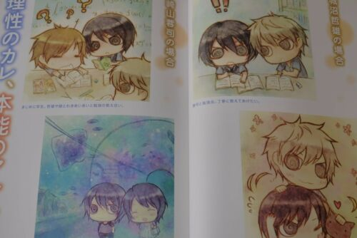 Sweet Pool Official Visual Fan Book JAPAN Nitro+chiral