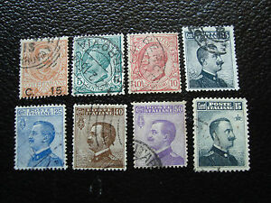 Italy-Stamp-Yvert-and-Tellier-N-75-A-82-Obl-A11-Stamp-Italy-U