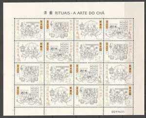 China Macau 2000 MINI S/S Kunst Tee Stempel