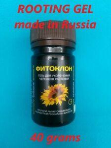 Enracinement Gel Fitoclone Made In Russie Analogique Clonex 40 G-afficher Le Titre D'origine
