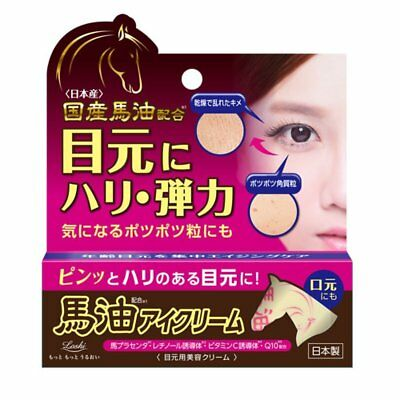 Rossi moist Horse oil aid eye cream eye aging care 20g From Japan