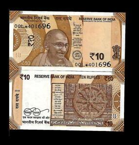New Design India 2019 Gandhi 10 Rupees Banknote UNC 00A First Prefix R Inset