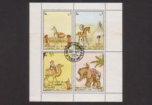 Sharjah-Animals-CTO-mini-sheet-drawings-with-children-on-elephant-camel-horse