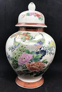 Oriental Japan Satsuma Porcelain Ginger Jar Vase Urn Peacock Cherry Blossom 8.5