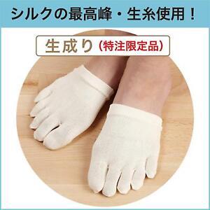 Bei fußpilz socken welche Fußpilz: Symptome