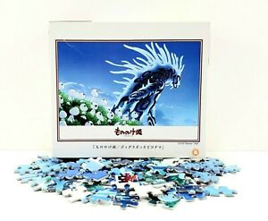 300 Piece Jigsaw Puzzle Princess Mononoke Didarabocchi And Kodama 26X38Cm