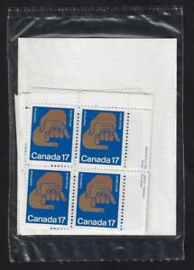 Canada Stamps — Set of 4 Blocks — 1980 World Congress of Rehabilitation #856 MNH