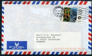 Hongkong 828 auf Brief EF (426) - <span itemprop=availableAtOrFrom>Darmstadt, Deutschland</span> - Hongkong 828 auf Brief EF (426) - Darmstadt, Deutschland