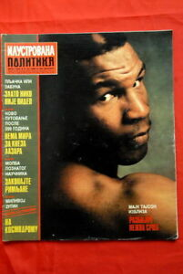 MIKE-TYSON-BOXING-CHAMPION-ON-COVER-88-EXYU-MAGAZINE