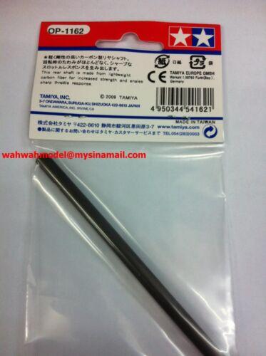 Tamiya F104 Carbon Rear Shaft F104 Pro 1:10 RC Car On Road #54162