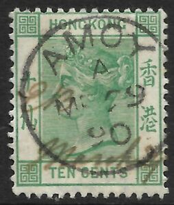 "STAMPS-HONG KONG-CHINA-Amoy. 1882. 10c Deep Blue Green. SG: Z236v. FU ""Amoy"" CDS"