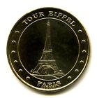 75007 Tour Eiffel 12 points, 2007, Monnaie de Paris