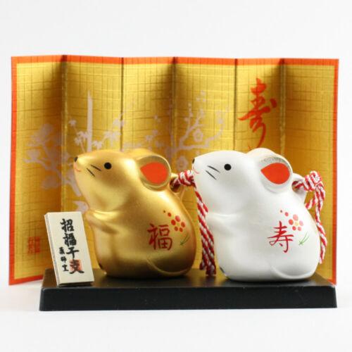 Mäuse-Paar gold /& perlweiß Jahrestierfigur 2020 japanischer Glücksbringer