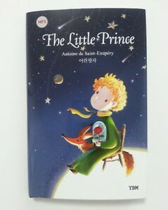 the little prince pdf korean