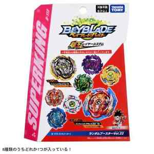 Takara-Tomy-Beyblade-BURST-B-173-Random-Booster-Vol-22-B173-Random-1-booster