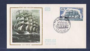 enveloppe-1er-jour-bateau-navire-voilier-5-mats-France-II-La-Rochelle-1973