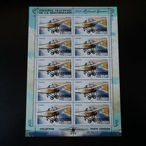 Feuille-Sheet-Stamp-post-Aerial-Pa-N-77-x10-2013-Neuf-Luxe-Mnh