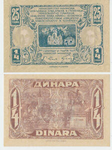 Au unc африканские монеты