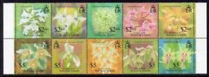 Bien Salomon Neuf Sans Charnière 2004 Sg1061-70 Orchidées Avec Des MéThodes Traditionnelles