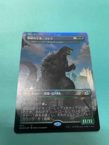 Primeval champion Showcase Foil NM x1 MTG Japanese Ikoria Godzilla
