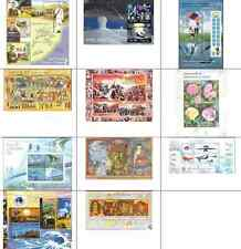 2007 Miniature Sheets Year Pack - set of 11 different MS