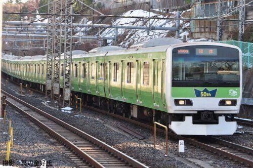 soporte minorista mayorista Nuevo Nuevo Nuevo Kato 10-933 Línea Yamanote sistema E231 serie 500 11-Coche Conjunto de tren de embalaje  mejor oferta