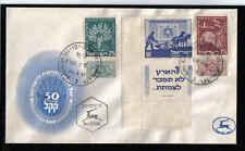 Israel Scott #48-50 JNF (KKL) Full Tabbed Official FDC!!