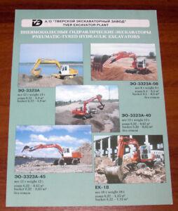 FOLLETO De Excavadora Atlas 1302