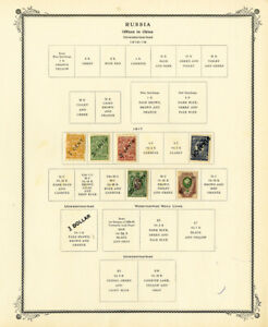 Russia Early 1900s Foreign Offices Stamp Collection China Turkey Ukraine & More