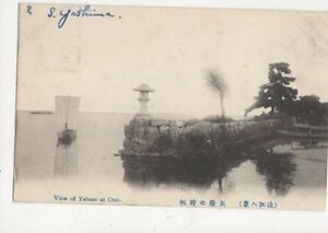 View-Of-Yabase-At-Omi-Japan-Vintage-Postcard-627a