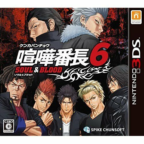 Very Good 3DS Fight Bancho 6 Seoul & & & Blood Import Japan 156e54