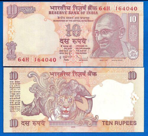 India P-89 10 Rupee Year ND 2009 Mahatma Gandhi Uncirculated Banknote