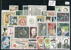 TIMBRES-DE-FRANCE-ANNEE-COMPLETE-1964-NEUF-LUXE