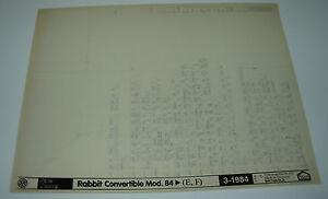 Microfich-Ersatzteilkatalog-VW-Rabbit-Convertible-US-USA-Parts-Catalog-03-1984