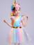 Kid GIRL Halloween Unicorn Costume FANCY DRESS Cosplay Party Book Week Suit zr
