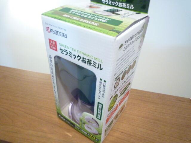 F S KYOCERA Céramique Thé Vert Matcha Mill Grinder CM-50GT du Japon