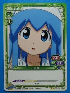 Shinryaku! Ika Musume Squid Girl Card Precious Memories Collectible Card 01-071