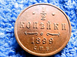 RUSSIA: 1899-CPB SCARCE 1/2 KOPEK (DENGA ABOUT UNCIRCULATED TO UNCULATED