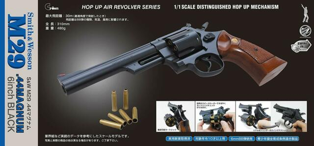 Crown model hop up air revolver No.1 S /& W M29 4 inch black air soft