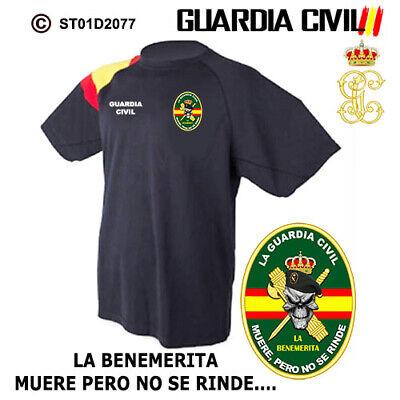 CAMISETA GUARDIA CIVIL GENERICA 32655-020