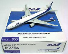 Herpa / Hogan Wings 1:500 NH50033 ANA B777-300ER JA732A - DIECAST AIRPLANE MODEL