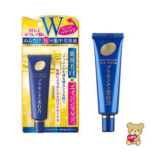 Meishoku-Medicated-Placenta-Whitening-amp-Anti-aging-Eye-Cream-30g