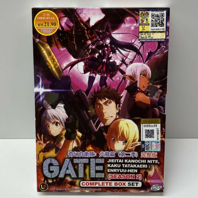 Gate Jieitai Kanochi Nite Kaku Tatakaeri Season 2 Complete Box Set For Sale Online