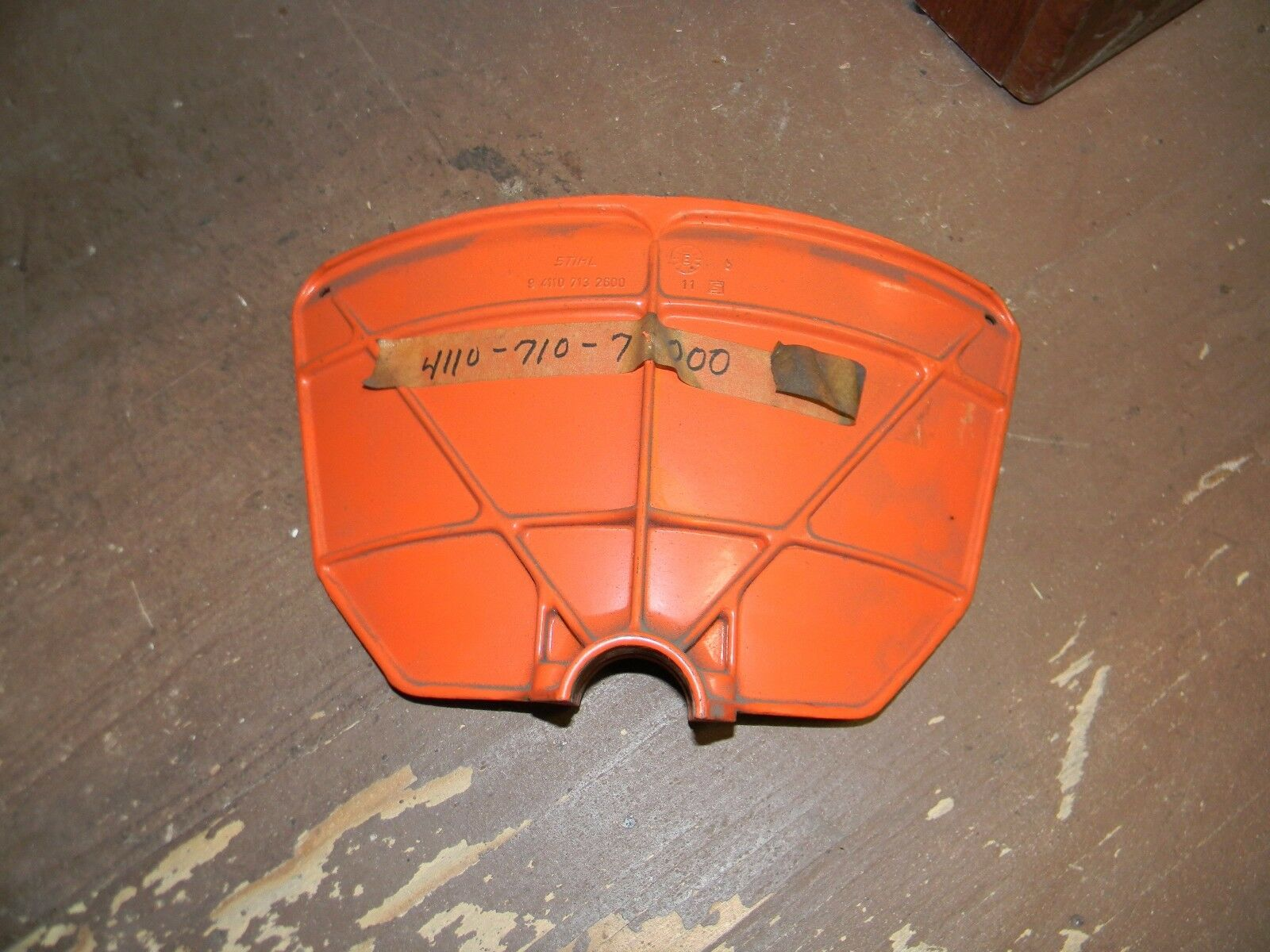 STIHL FS410 TRIMMER GUARD  NEW
